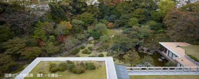 4国際文化会館庭園 撮影=佐藤振一