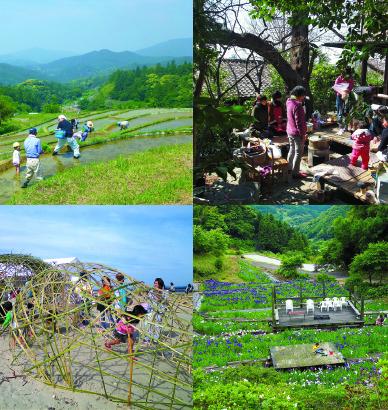 【お知らせ】 第2回庭NIWAシンポジウム「庭の未来へ」開催