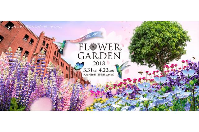 FLOWER GARDEN 2018