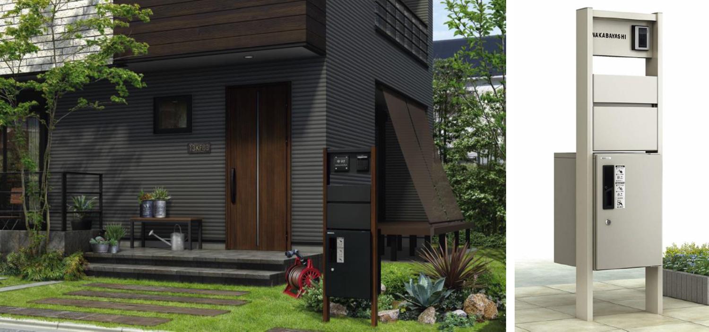 玄関ドアと同一のキーで操作可能な宅配ボックスを発売/YKK AP