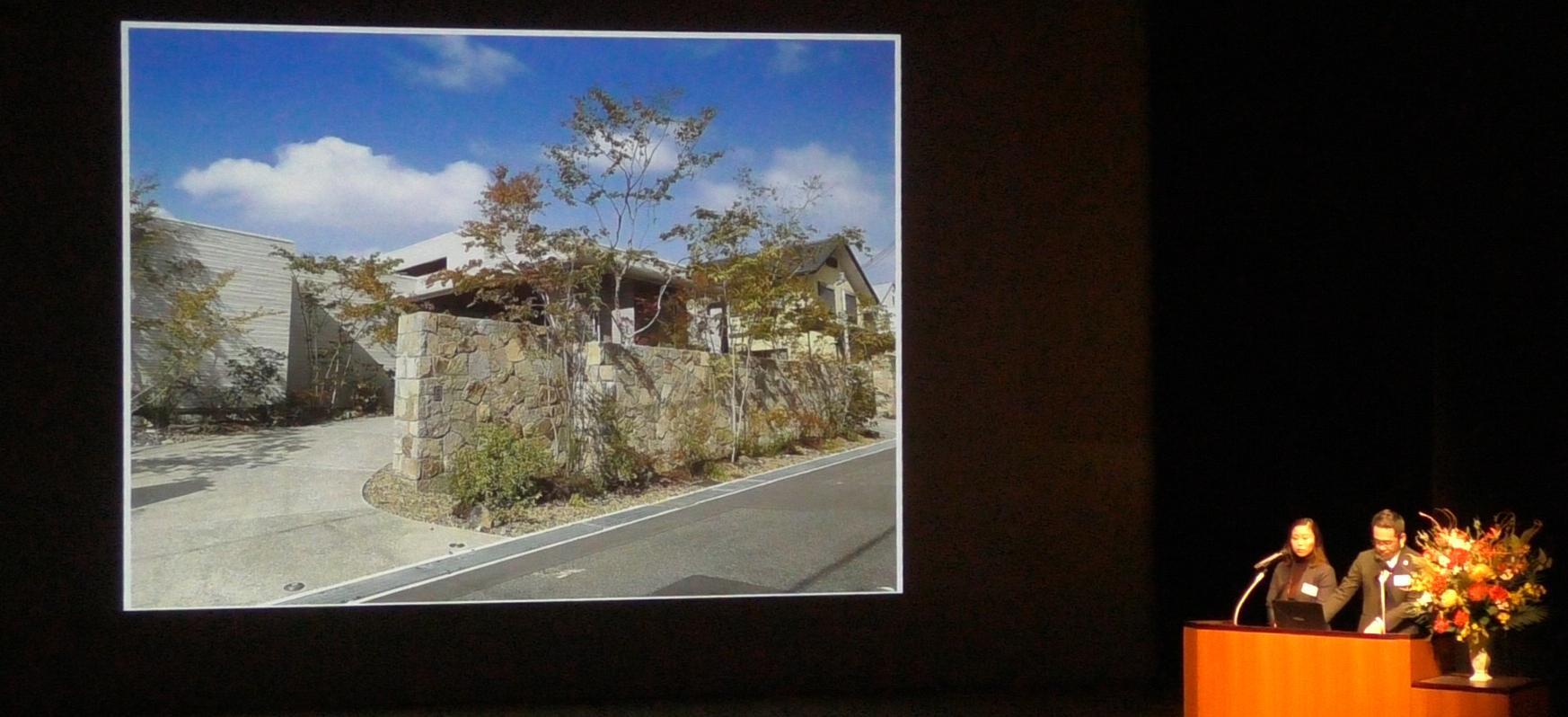 岡村隆行氏・藤原育美氏(積水ハウス)の「構える家 ひらく緑」がグランプリに輝く/第7回JEGデザインコンテスト2019