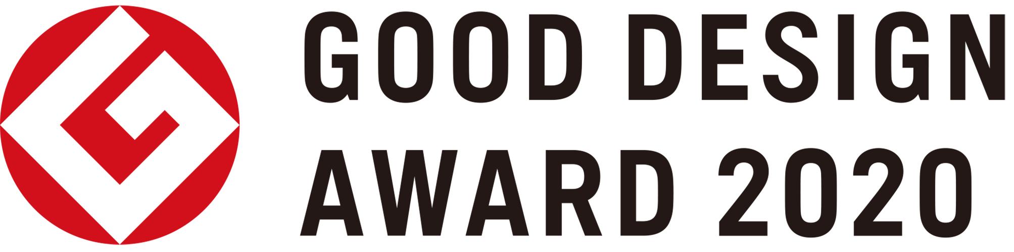 2020年度グッドデザイン賞、ロングライフデザイン賞の応募受付開始/日本デザイン振興会