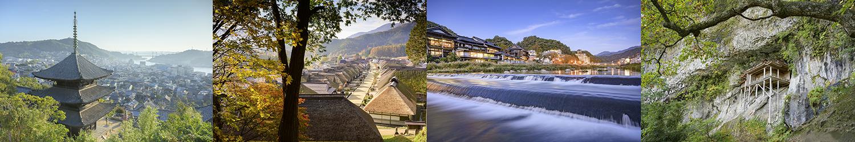 「日本遺産」の特設サイトオープン、二次利用が可能な写真・動画なども提供/文化庁